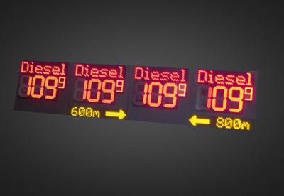 LED Benzinpreisanzeigen PNO1-4-28R-SB
