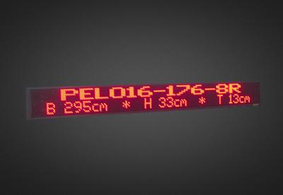 Mehrzeilige LED Laufschrift für den Außenbereich PELO16-176-8R-2
